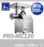PRO-MC120-200