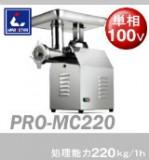 PRO-MC220-100