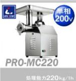 PRO-MC220-200V